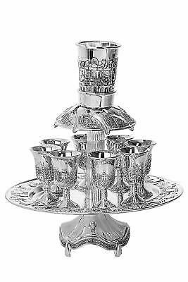"Wine Fountain 8 Cups Silver Plated Jerusalem Design Large Cup 3.25"" Small Cup 3"""