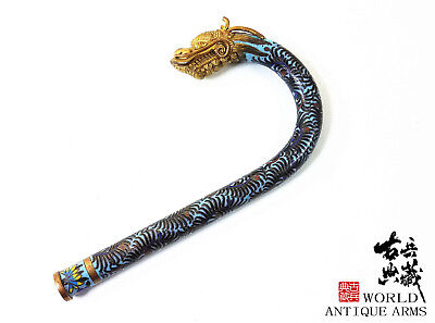 Antique Chinese Qing Cloisonne Walking Stick Handle Topped with Brass Dragon