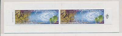 LJ74362 Greece 2001 Europa Cept fine booklet MNH