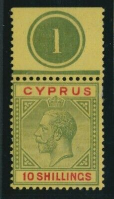 SG 110 Cyprus 1921-23. 10/- green & red/pale yellow. Pristine unmounted...