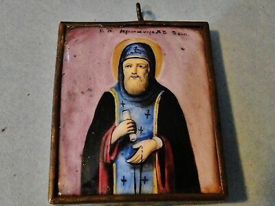 Antique Russian Orthodox Christian Enameled Travel Icon Of A Saint Signed 1870