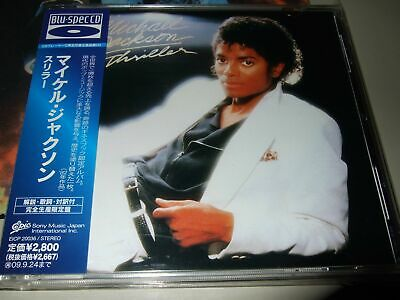 Michael Jackson : Thriller Audiophile Blu Ray Disc Blu-Spec Cd 2009 Japan