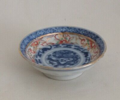 Rare Antique Chinese Porcelain Rice Grain Pattern Small Bowl Marked China