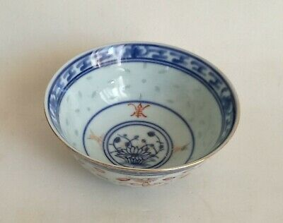 Very Rare Antique Chinese Porcelain Rice Grain Pattern Small Bowl Marked (E6