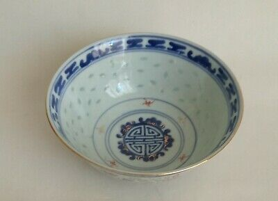 Very Rare Antique Chinese Porcelain Rice Grain Pattern Small Bowl Marked (E7