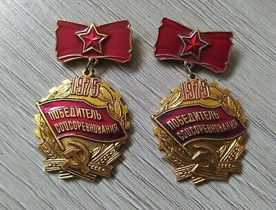 4pcs.Soviet Russian USSR Ribbon for Order,Medal CCCP WWII Great Patriotic War #3