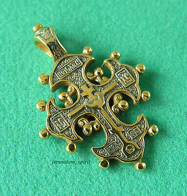 Eastern Orthodox Cross Save And Bless Me Sterling Silver & 24K Gold Cross