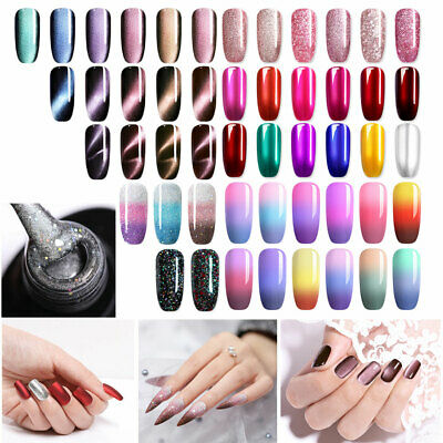 5/7.5/15ml UR SUGAR UV Gel Polish Thermal Rose Gold Glitter UV Gel Nail