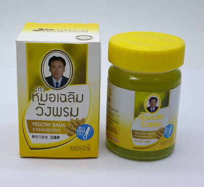 Wang Phrom Thai Herbal Yellow massage balm antipruritic insect bite relief 50g