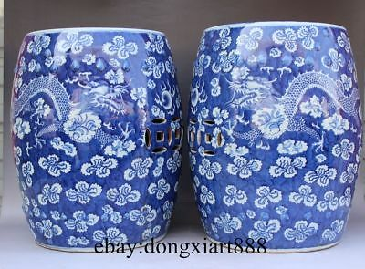 "17"" Chinese Ancient Blue Porcelain Pottery 2 Dragon Play Bead Round Garden Stool"