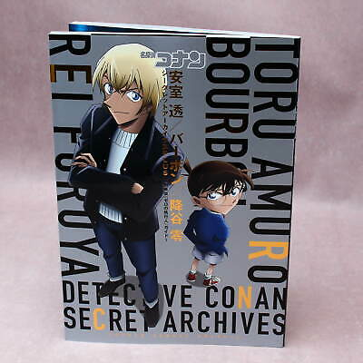 Case Closed Detective Conan Zero the Enforcer Secret Archives Anime Art Book NEW