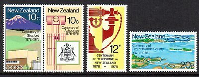 1978 NEW ZEALAND CENTENARIES SG1160-1163 mint unhinged