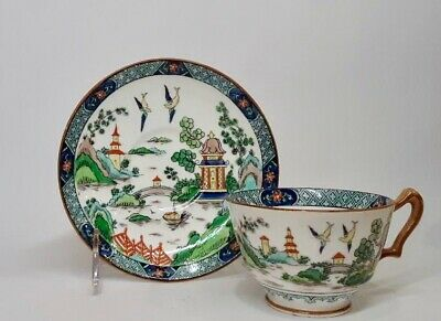 CROWN STAFFORDSHIRE Ye Olde Willow Footed Cup & Saucer Set