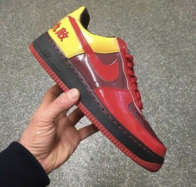 3009f07fa292 NIKE AIR FORCE 1 hater Chamber Of Fear Pack Lebron James Uk8 RARE ...