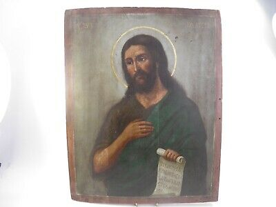 Antique Russian Orthodox religious icon panel St John The Baptist holding scroll