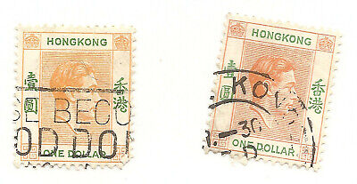 Two 1938 Hong Kong George VI Definitives - One Dollar