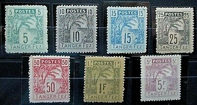 Morocco 1892/3 Tangier to Fez French Local Post. MNH & MNG. See Details.