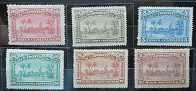 Morocco 1897 British & Italian Consular Couriers Set. MNH/MM.