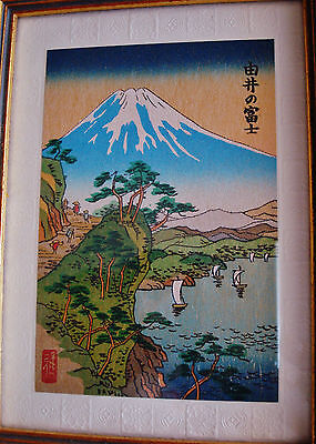 Framed Signed Miniature Japanese of Mt. Fuji WoodBlock Print w/ Gold Infused Ink