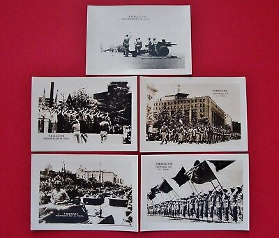 5 B/W Photo Snapshots Japanese Independence Day in Tokyo after WWII May 3, 1947