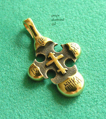 Russian Orthodox Cross Save And Bless Me Sterling Silver With Gold Plated Cross