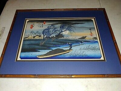 Antique Woodblock Print Utagawa Hiroshige 53 Stations Tokaido  Senba Station -