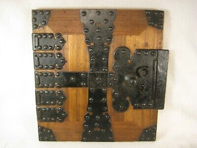 Antique Japanese  Meiji Era (C. 1870) Forged Iron Tansu Chest Door W/ Key