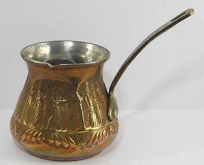 Antique Turkish Arabic Coffee Pot Copper Hand Embossed Raised Pattern