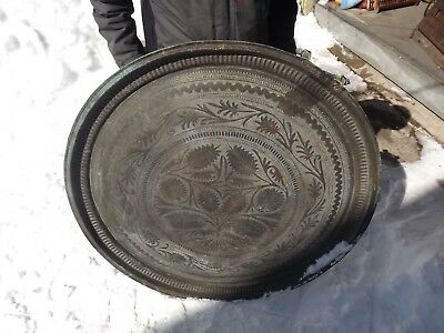Antique Middle Eastern Islamic Persian Copper Tray 38.5""