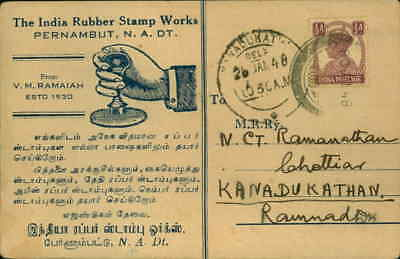 1948 India Rubber Stamp Works Pernambut Advertising Invoice Postcard