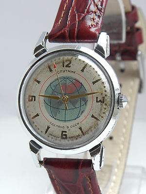 ORIGINAL RARE SPUTNIK Satellite KIROVSKIE SOVIET RUSSIAN WATCH 1MCHZ 16 jew