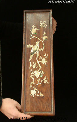 Antique Chinese Huali Wood Inlay Shell Flower Bird Storage Jewelry Chest Bin Box