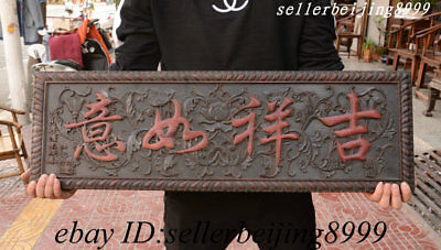 "36"" Old Chinese Huang Huali Wood Wall Hanging Plate 吉祥如意 Door Plaque Card Statue"