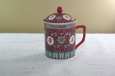 Vintage Chinese Mun Shou Porcelain Cup with Lid Famille Rose Mark Bats Flowers
