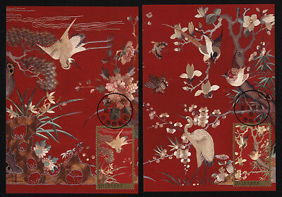 China Taiwan Maxlmum Cards of 2013 Qing Dynasty Embroidery