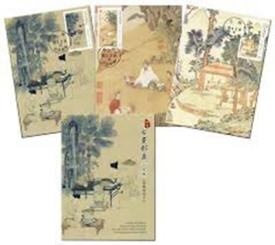 China Taiwan Maxlmum Cards of 2016 Ancient Chinese Paintings Palace Museum