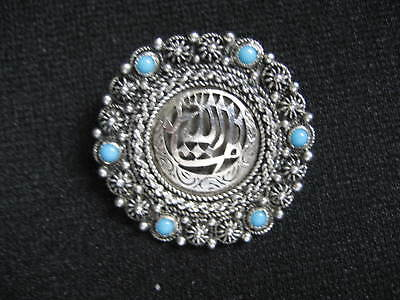 ISLAMIC 900 SILVER TURQUOISE BROOCH MIDDLE EASTERN FILIGREE PIN by NU NU -LOVELY
