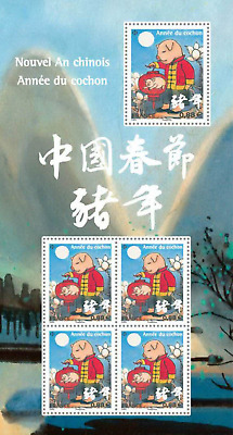 France 2019 Chinese New Year of the pig - 5v MNH ! NEW !!
