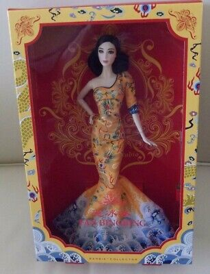 Chinese Barbie Collector Fan Bing Bing Barbie Doll With Dragon Gown