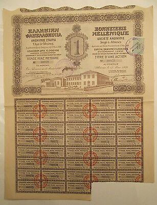Production and Trade of Currants /> Athens Greece stock certificate Greek share
