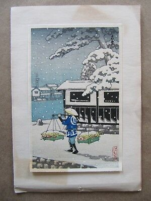 Japanese small woodblock print - TOMOE/Hasui - 1950s greeting card - LOT 6