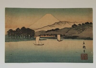 Japanese small woodblock print - boats inlet sea with Fuji pre-earthquake