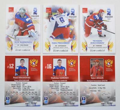 2016 BY cards IIHF World Junior Championship Team Russia Pick a Player Card