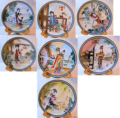"""7 - Imperial Cheng Te Chen """"Beauties of the Red Mansion"""" Collector Plates"""