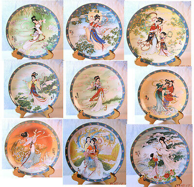 """9 Imperial Cheng Te Chen  """"Legends of West Lake""""  Collectors Plates"""