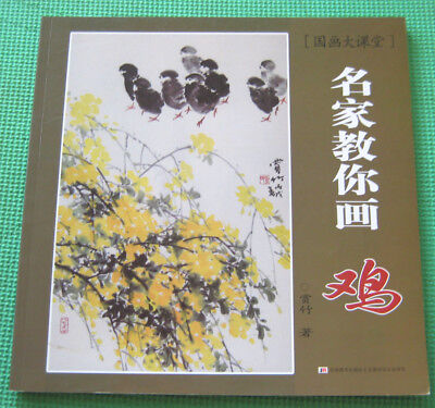 Collection  Chinese Painting Book For Learner To Paint Hen&Rooster
