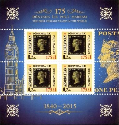 The 175th Anniversary of the first postage stamp of the world 2015 Azerbaijan
