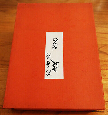 Japanese Jewellery Box - Black & Gold Lacquer (From Japan - 100% Genuine)