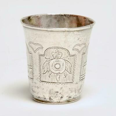 84 Russian Silver Kiddish/toasting Cup Judaica