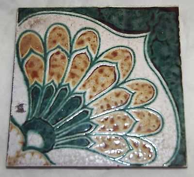 Original Antique Green & White Floor Tile